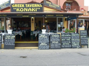 gallery/sidari konaki-greek-taverna2